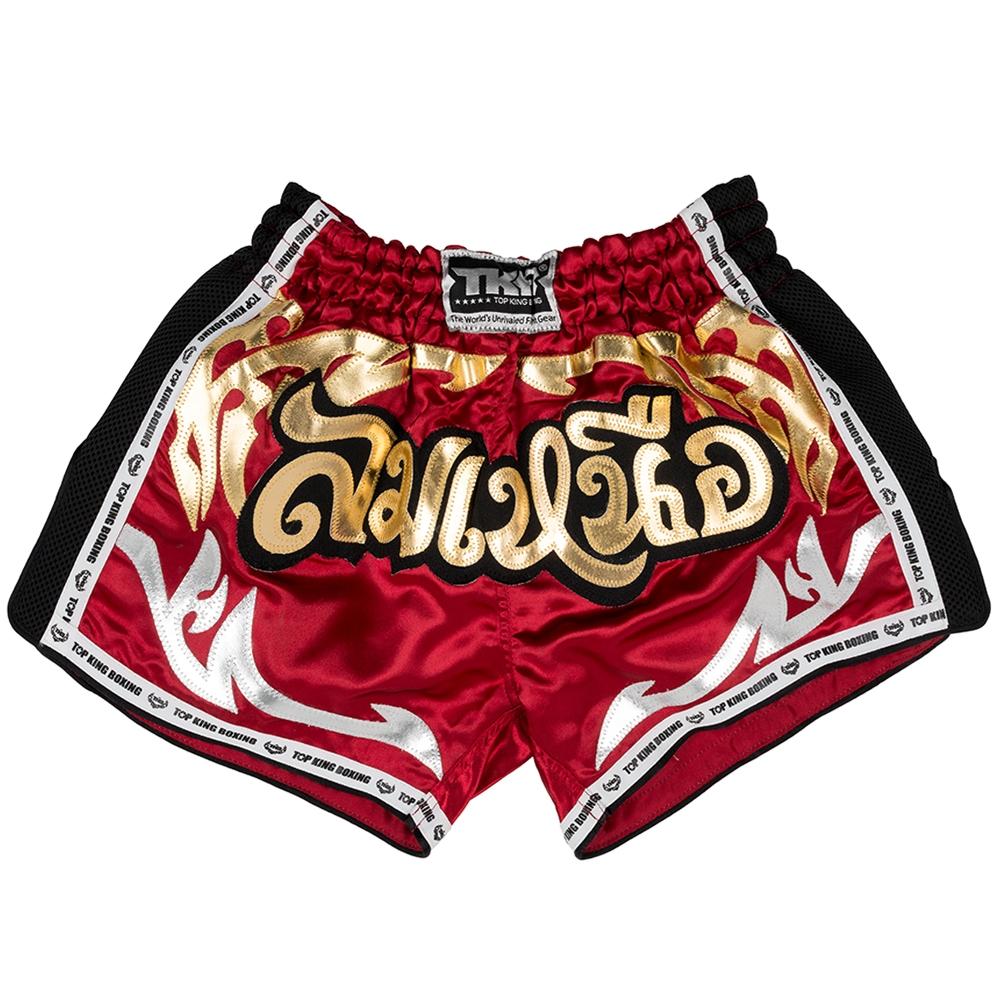 top king muay thai shorts retro maroon